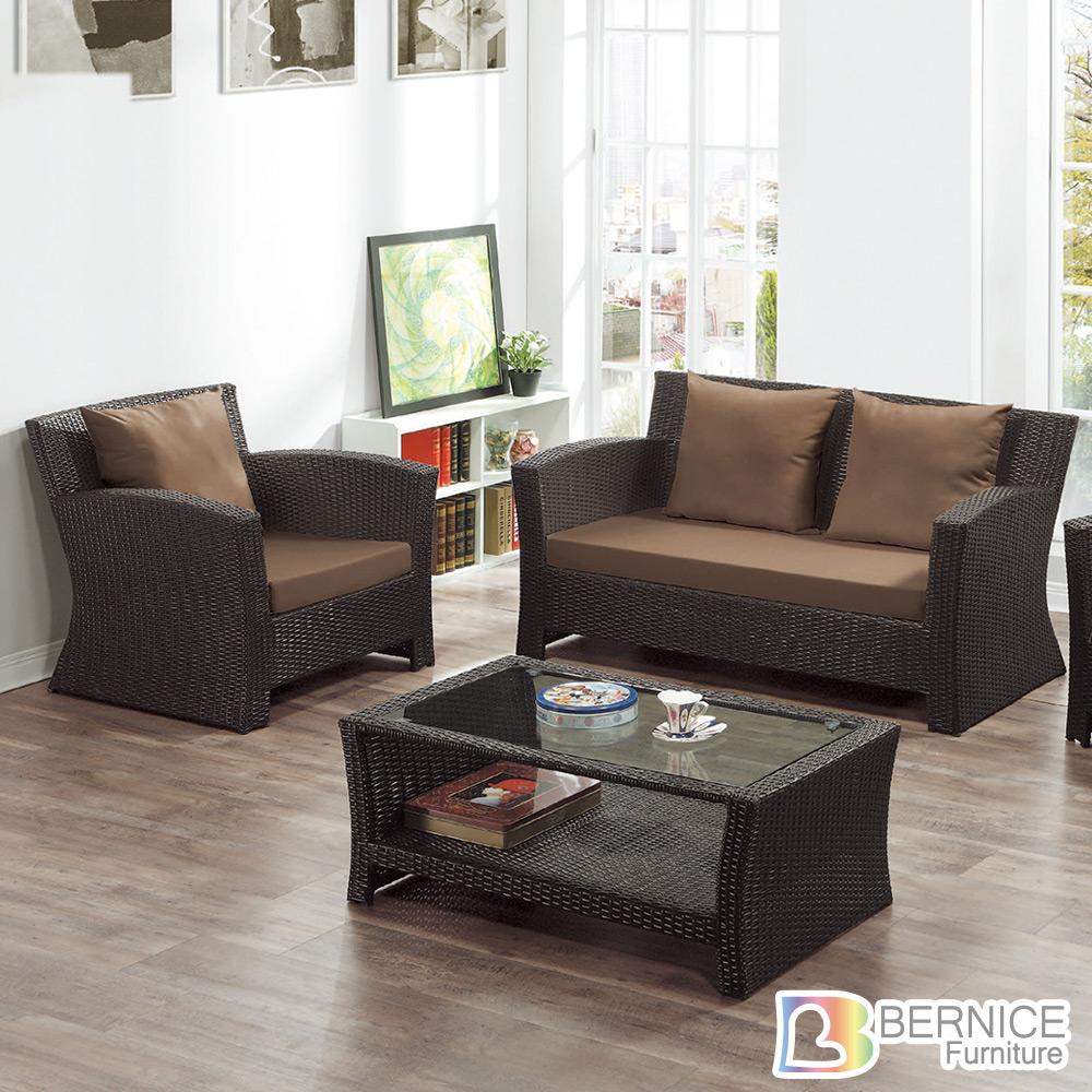 Bernice-格洛休閒藤編沙發椅+茶几組合(1人+2人+茶几)-105x61x45cm