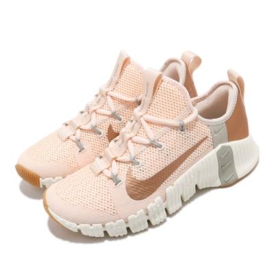 Nike 訓練鞋 Free Metcon 3 運動 女鞋 健身房 支撐 穩定 包覆 球鞋 粉 金 CJ6314892