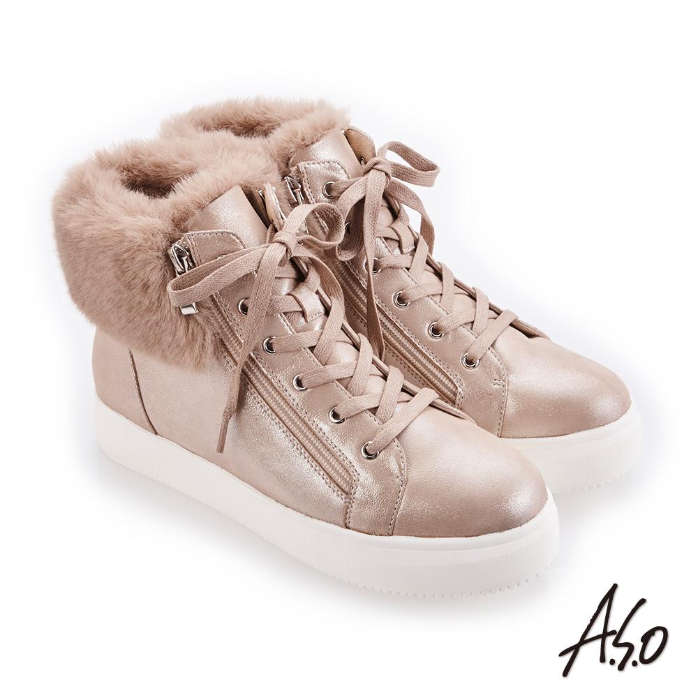 A.S.O 華麗保暖雙拉鍊絨面皮休閒鞋 卡其