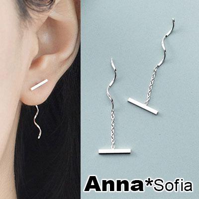 AnnaSofia 波線T字 925銀針耳針耳環(銀系)