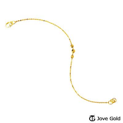 JoveGold漾金飾 小而美黃金手鍊