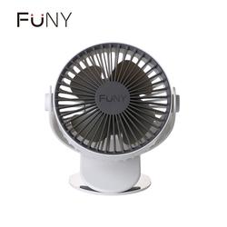 FUNY簡約風多功能風扇