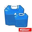 Nopeasti諾比 戶外露營登山折疊收納應急便攜水桶/水袋5L+10L