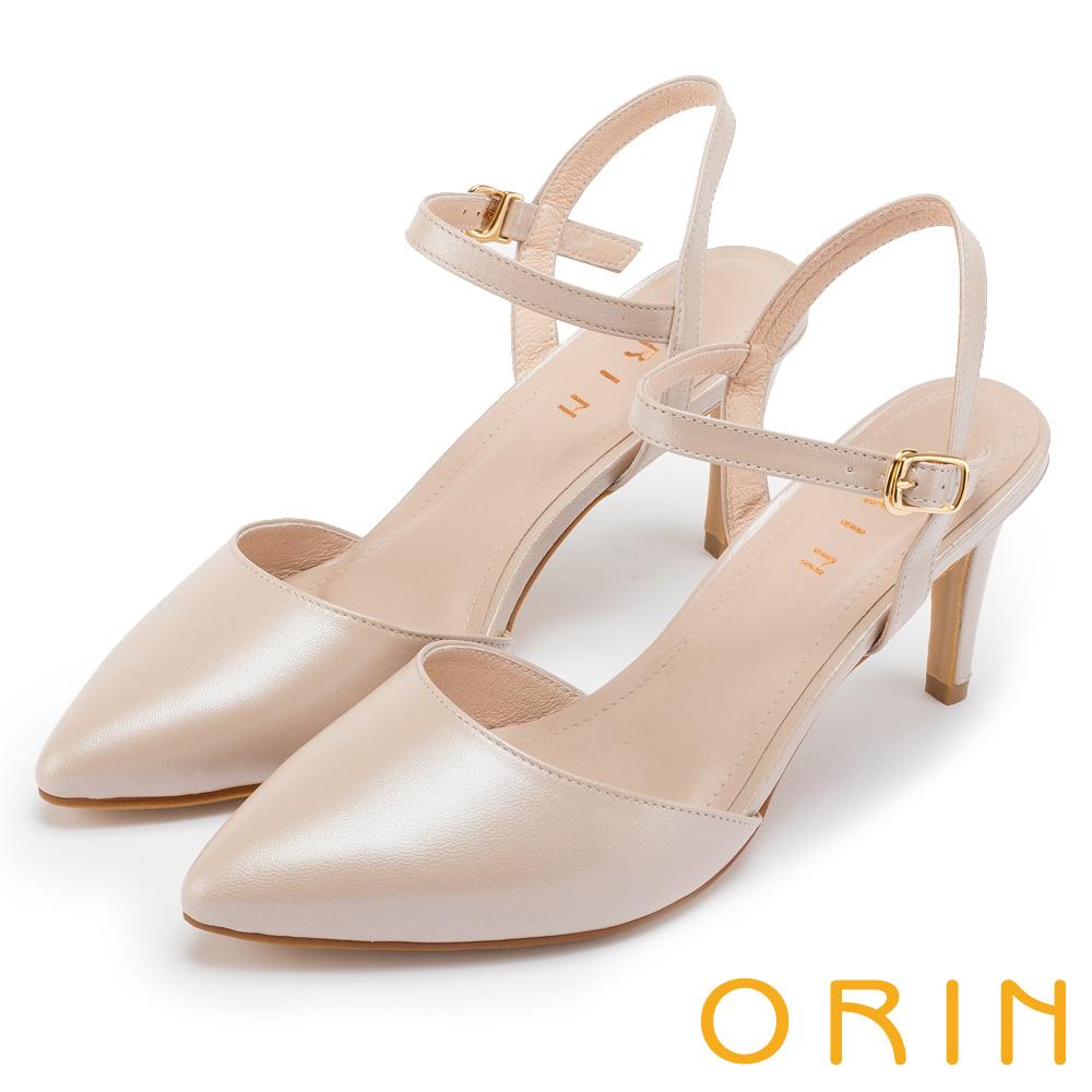 ORIN 時尚名媛 素面羊皮繫帶尖頭高跟鞋-裸色