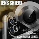 City iPhone 11 6.1吋 鋁合金 9H玻璃鏡頭玻璃貼 玻璃貼 防刮 金屬框