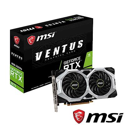 MSI微星 GeForce RTX 2070 VENTUS 8G 顯示卡