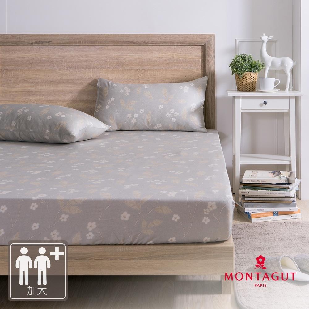 MONTAGUT-花舞蔓藤-200織紗萊賽爾纖維天絲三件式床包組(加大)