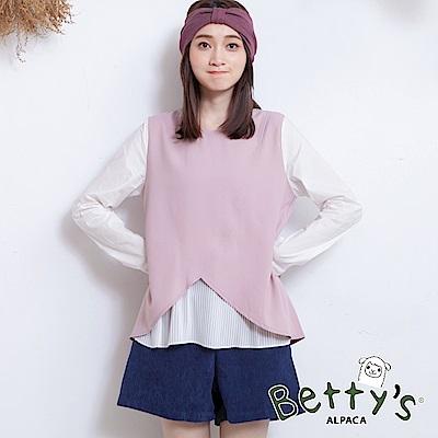 betty's貝蒂思 後腰鬆緊羅紋短褲(深藍)
