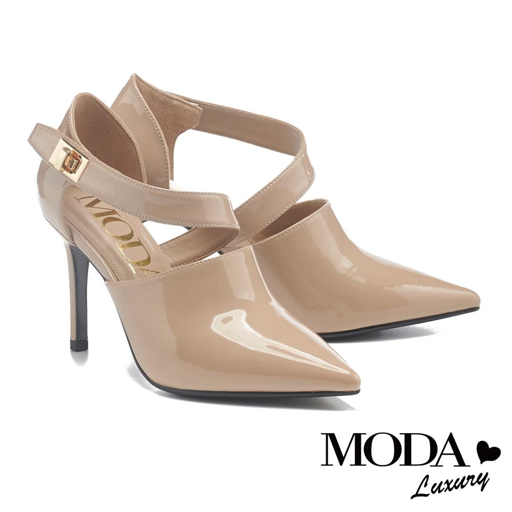 高跟鞋 MODA Luxury 都會摩登感寬版繞帶尖頭美型高跟鞋-米