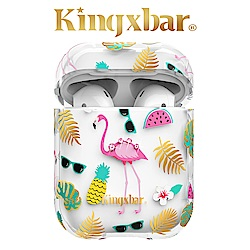 Kingxbar AirPods 施華洛世奇彩鑽保護套-火烈鳥