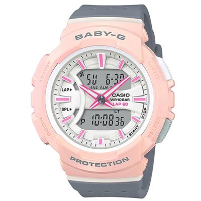 BABY-G慢跑元素運動風配色設計休閒錶(BGA-240-4A2)淡粉紅X淺灰42.6mm