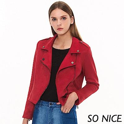 SO NICE個性麂皮銅釦裝飾騎士外套