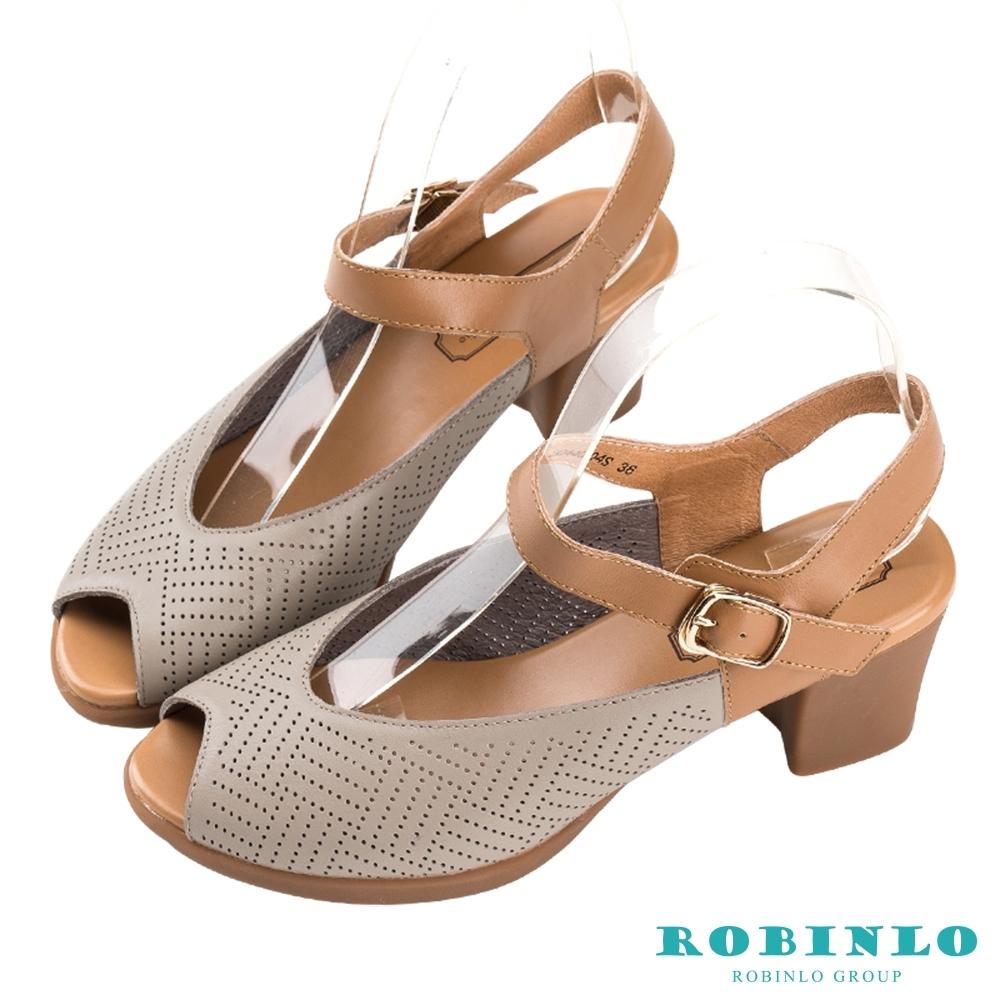 Robinlo甜美圓孔繞踝繫帶魚口中跟涼鞋 灰色