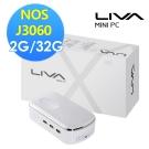 ECS 精英電腦 LIVA X2 雙核零分貝迷你電腦(J3060/2G/32G/NOS)白