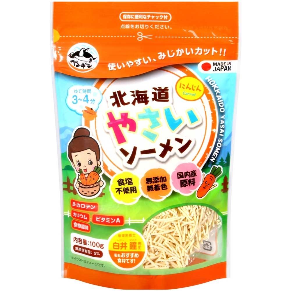 S Trust 北海道元氣拉麵-紅蘿蔔風味 (100g)