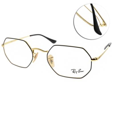 RAY BAN光學眼鏡 多邊造型復古金屬款/黑-金#RB6456 2991
