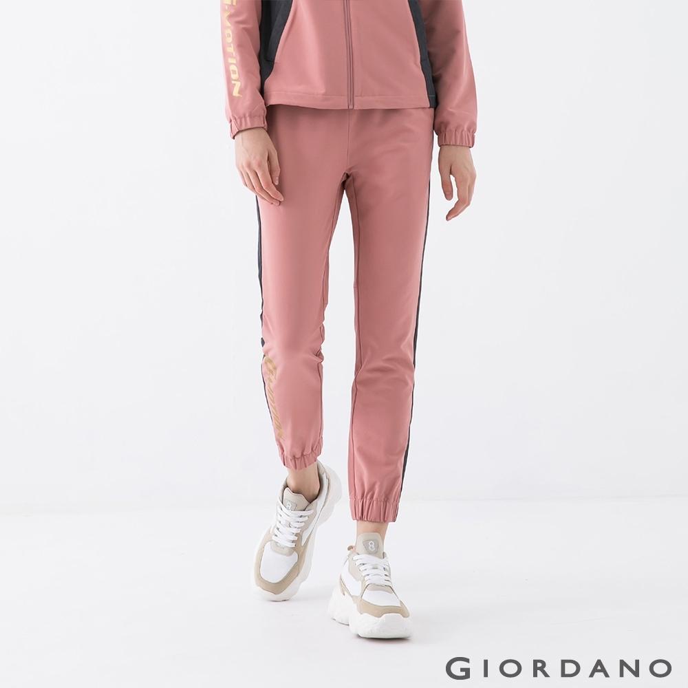 GIORDANO 女裝3M拼接束口褲 - 21 梣木粉紅