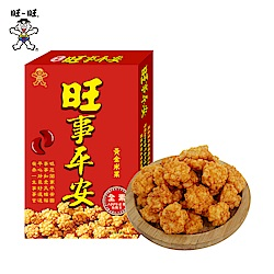 旺旺 旺事平安黃金米果(50g)