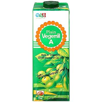 Vegemil 活力豆乳(950ml)
