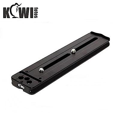Kiwifotos鏡頭長板支撐架LP-169-相機/望遠器材用