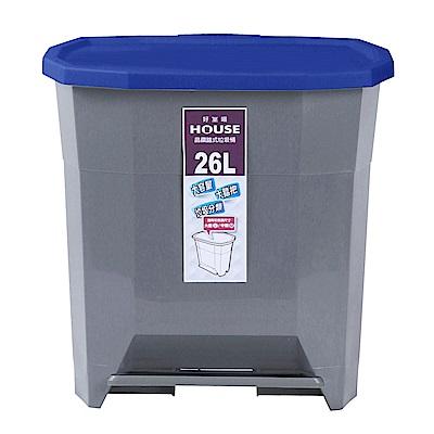 晶鑽踏式垃圾桶-大 26L