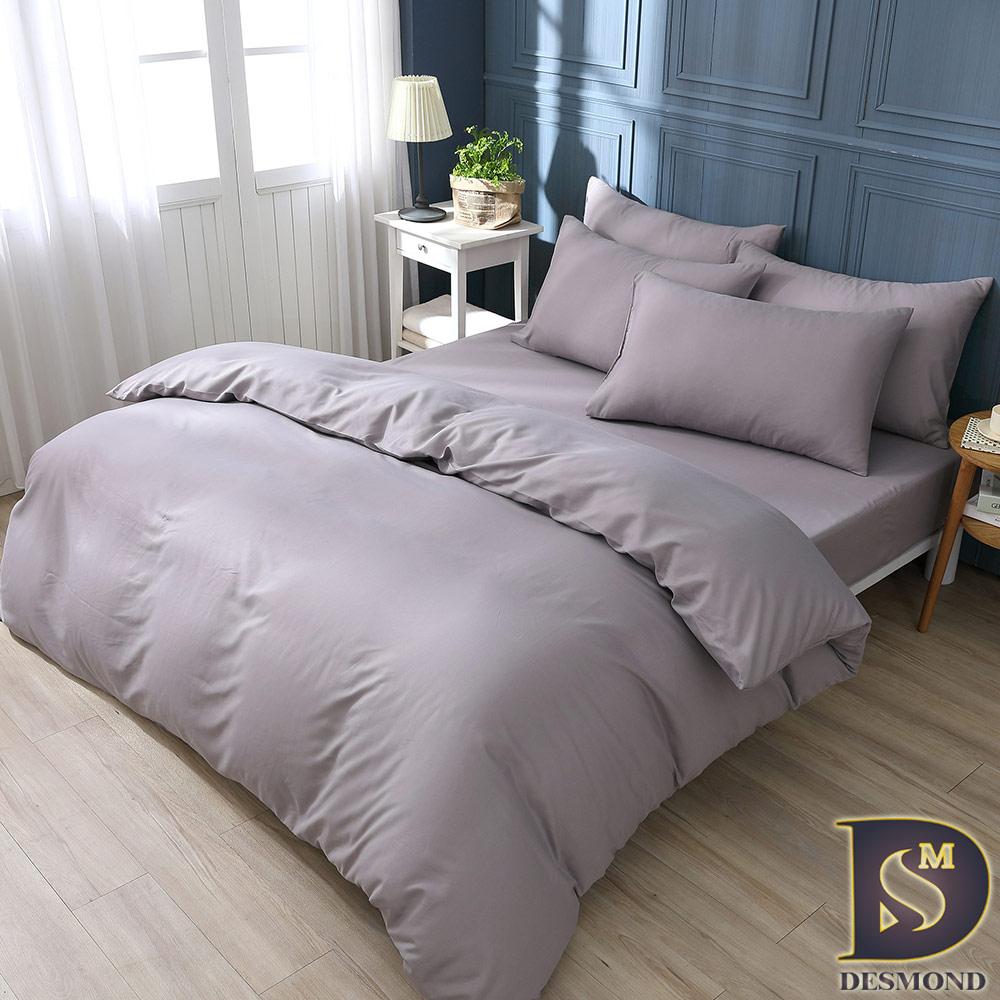 岱思夢 台灣製 柔絲棉 素色涼被床包組 單人 雙人 加大 均一價 多款任選 (經典灰)