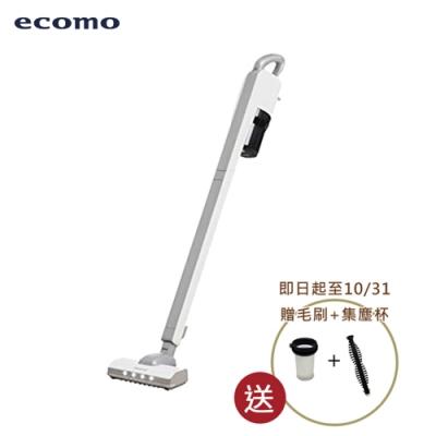 ecomo AIM-SC200 吸塵器