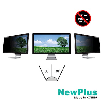 NewPlus 4合1 螢幕防窺片 27w 16:9, 598x337mm