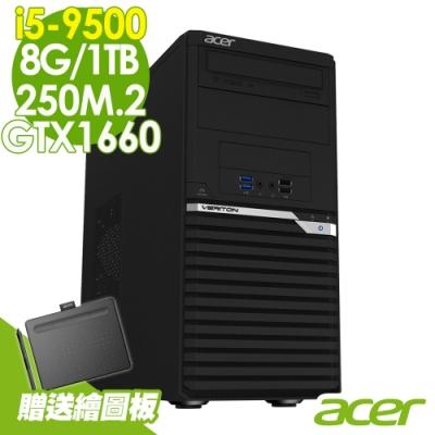 Acer VM4660G繪圖電腦 i5-9500/8G/1T+250M2/GTX1660