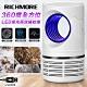 RICHMORE 360度全方位LED紫光高效捕蚊燈 product thumbnail 1