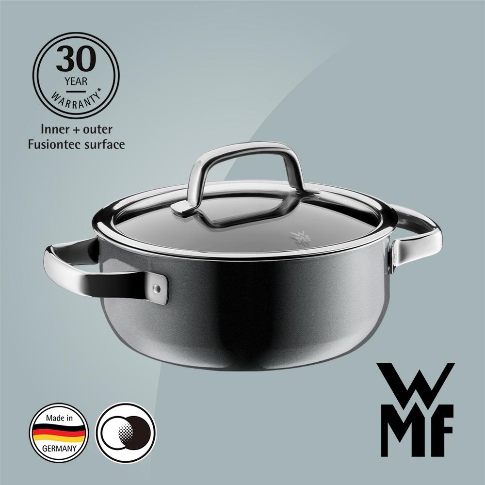 德國WMF FUSIONTEC 低身湯鍋(20CM)(2.4L)(鉑灰色)(福利品)
