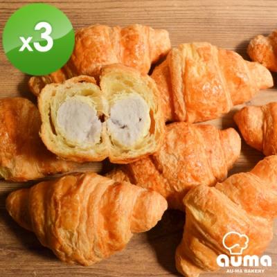 奧瑪烘焙 大甲芋泥可頌10入/盒X3盒