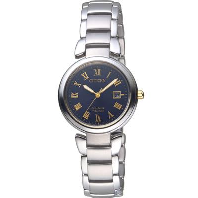 CITIZEN 星光湛藍光動能鈦金屬腕錶(EW2509-83L)藍/29mm