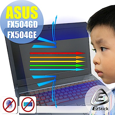 EZstick ASUS FX504 專用 防藍光螢幕貼