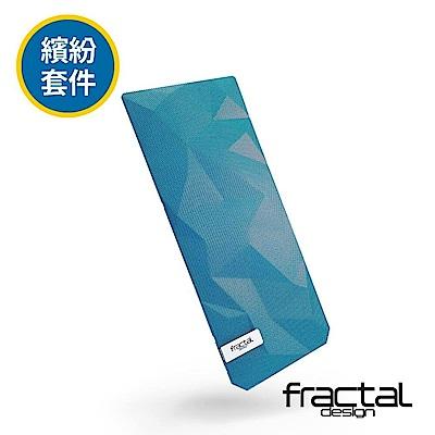 【Fractal Design】 Meshify C 多色鑽石前面板-天藍色
