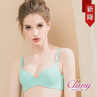 台灣製無痕軟鋼圈裸感B-D內衣 藍色大海 可蘭霓Clany