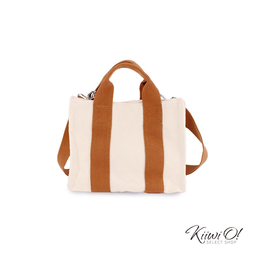 Kiiwi O! totebag | 兩用經典隨身帆布包 棕