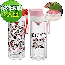 Kitty雙層耐熱玻璃檸檬瓶360ml