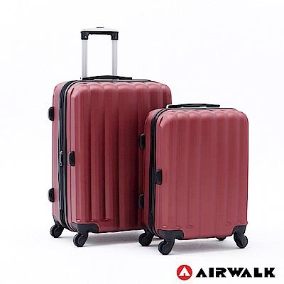 AIRWALK -海岸線系列 BoBo經濟款ABS硬殼拉鍊20+24吋兩件組-熱點紅