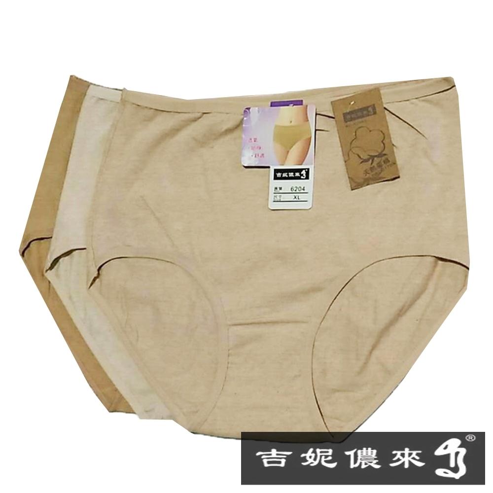 吉妮儂來 6件組舒適素面彩棉平口褲(尺寸FREE/隨機取色)