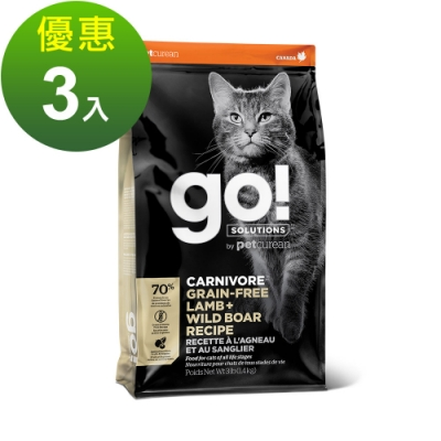 Go! 高含肉量-無穀牧羊野豬 全貓配方《300克三件組》WDJ推薦