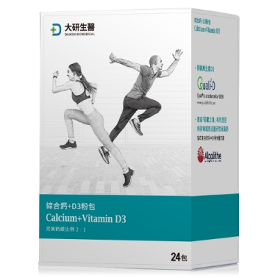 大研生醫 綜合鈣+D3 粉包(24包入)