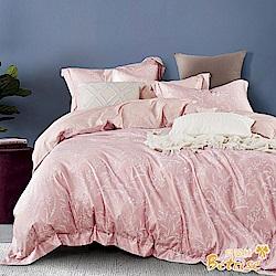 Betrise淡顏  單人-3M專利天絲吸濕排汗三件式兩用被床包組
