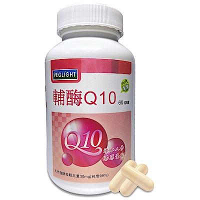 素天堂 輔酵素Q10 (4瓶組)