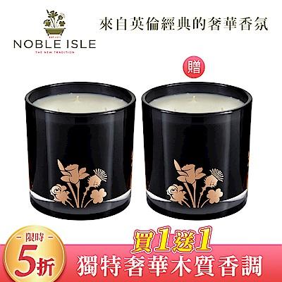 (限搶買1送1)NOBLE ISLE 三燭芯香氛蠟燭(暖爐) 640g