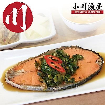 任選小川漁屋  頂級挪威鮭魚切片2片(100G±10%/片)