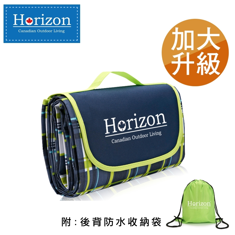 【Horizon 天際線】 加大防潮沙灘野餐墊 200x200cm 牛津格 (附肩背收納袋)