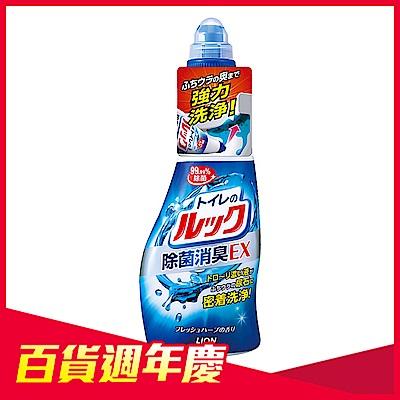 [時時樂限定] LION日本獅王 馬桶清潔劑350ml