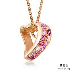 18K 鏤空愛心 鑽石彩色寶石項鍊