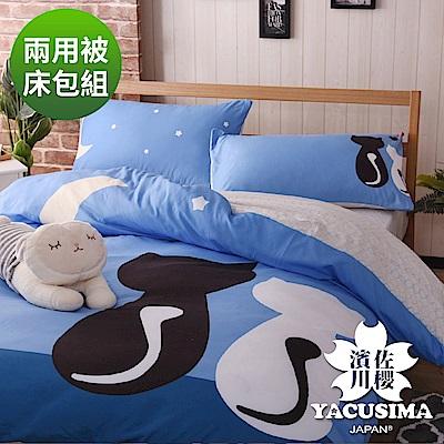 濱川佐櫻 MIT可愛風大版面雙人兩用被床包四件組 - 貓咪夜語